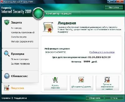 ANTIVIR FREE ANTIVIRUS 9.0.0.66 TÉLÉCHARGER PERSONAL AVIRA